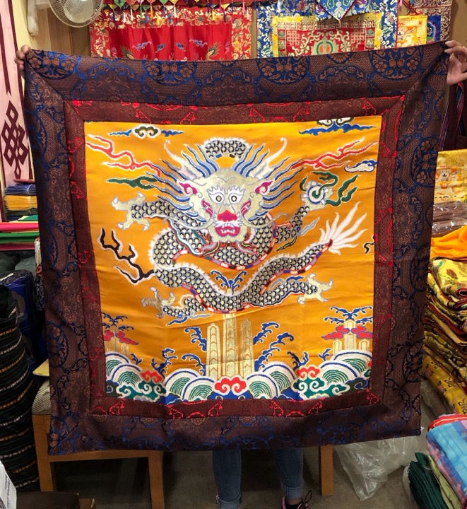 Buddhist Lama Throne Cover Set Of 4 Piece