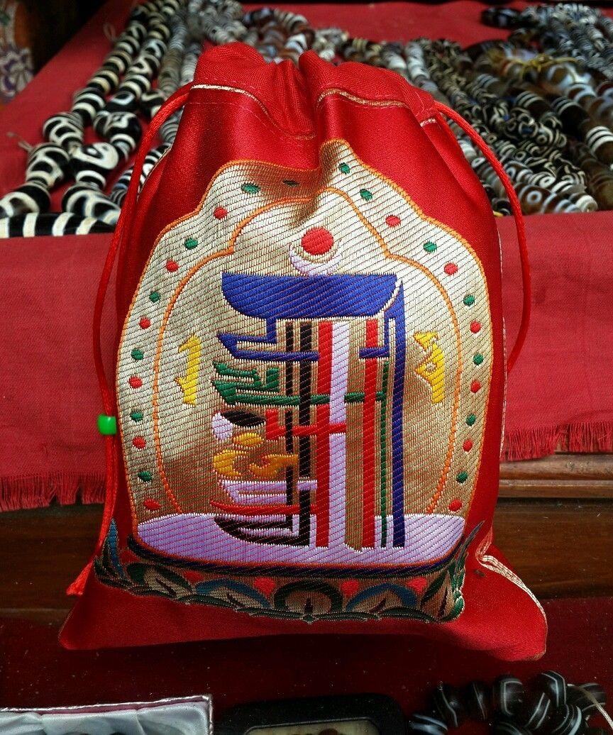 Tibetan Kalachakra Silk Brocade Mala Bag /Pouch